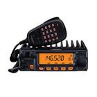 Радиостанция  Yaezu FT-2800M Код товара 14802