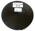 Лента 12.7 мм X 100 м., PATRON Код товара 7925