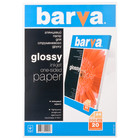 Бумага BARVA глянцевая (IP-C200-T02),  А4, 20 листов Код товара 1300