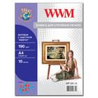 "Бумага WWM Fine Art матовая ""Жемчужина"" 190 г/м2 (MP190.10), А4, 10 листов Код товара 2123"