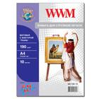 """Бумага WWM Fine Art матовая """"Ткань"""" 190 г/м2 (MC190.10), А4, 10 листов Код товара 2124"""