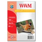 Бумага WWM глянцевая 180 г/м2 (G180.F50), 10x15, 50 листов Код товара 5061