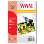 Бумага WWM глянцевая 200 г/м2 (G200.F50), 10x15, 50 листов Код товара 2111