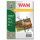 Бумага WWM глянцевая шелковистая 260 г/м2 (SG260.F20), 10x15, 20 листов Код товара 2113
