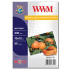 Бумага WWM матовая 230 г/м2 (M230.F50), 10x15, 50 листов Код товара 5590