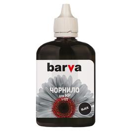 Чернила HP C8719, BARVA, 90 г., BLACK, (H177-346) Код товара 17398