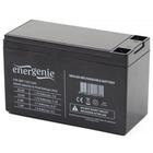 Аккумуляторная батарея 12V, 7.2AH, EnerGenie Код товара 17911