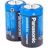 Батарейка тип D Panasonic General Purpose (2 шт.) (R20BER/2P) Код товара 25918