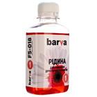 Промывочная жидкость BARVA №1 для Epson водорастворимых, (180 г.) (F5-018) Код товара 1185