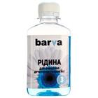 Промывочная жидкость BARVA №3 для Canon/Epson/HP/Lexmark пигментных, (180 г.) (F5-020) Код товара 1190