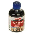 Чернила Canon CLI-521, WWM, 200 г., black, (C11/B) Код товара 1414