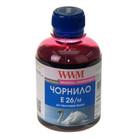 Чернила Epson T2613, WWM, 200 г., magenta, (E26/M) Код товара 12543