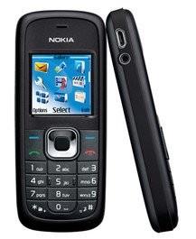 Телефон Nokia 1508 Код товара 2902